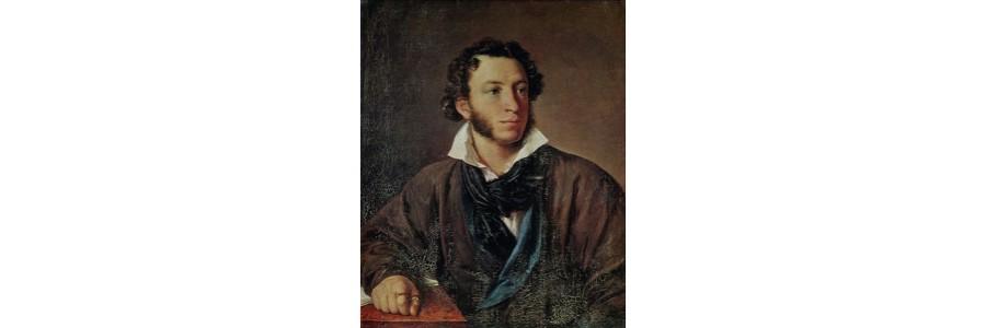 Biographie d'Alexandre Pouchkine, écrivain chéri de la Russie